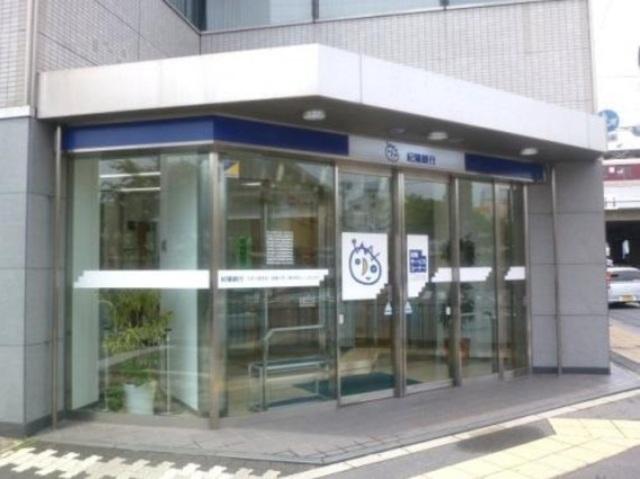 グリーンハウス 紀陽銀行八戸ノ里支店