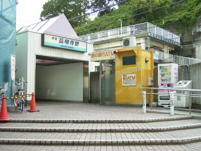 堀井ハイツ[周辺施設]その他