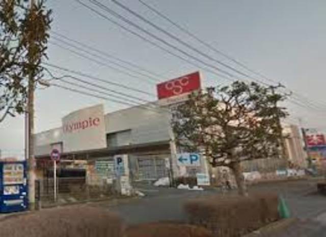 アトラクトマンショントムロ[周辺施設]ホームセンター