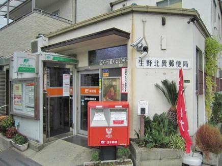 ヴィーブルアサダ 生野北巽郵便局