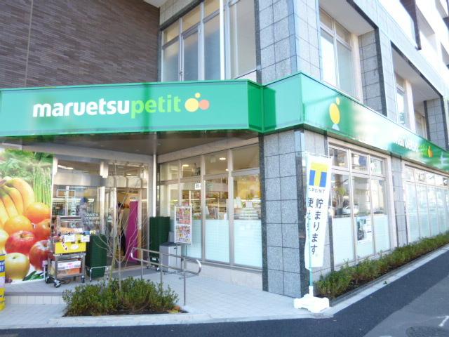 下落合駅 徒歩10分[周辺施設]スーパー