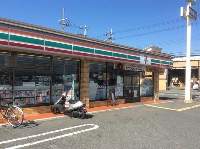 セブンイレブン松原田井城店