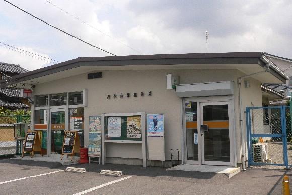 アクティブⅡ[周辺施設]郵便局