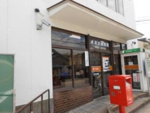 堺深井郵便局