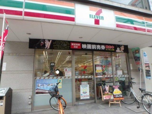 セブンイレブン大阪南久宝寺町3丁目店