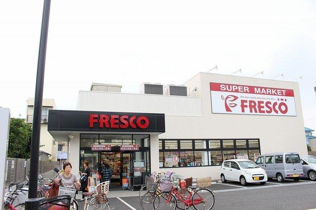 フレスコ豊里店