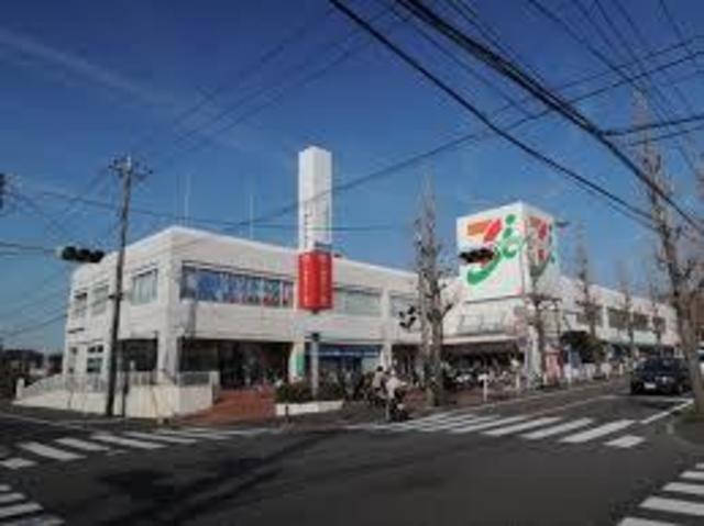 プランドール鎌倉Ⅱ番館[周辺施設]スーパー