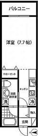 国領駅 徒歩10分1階Fの間取り画像