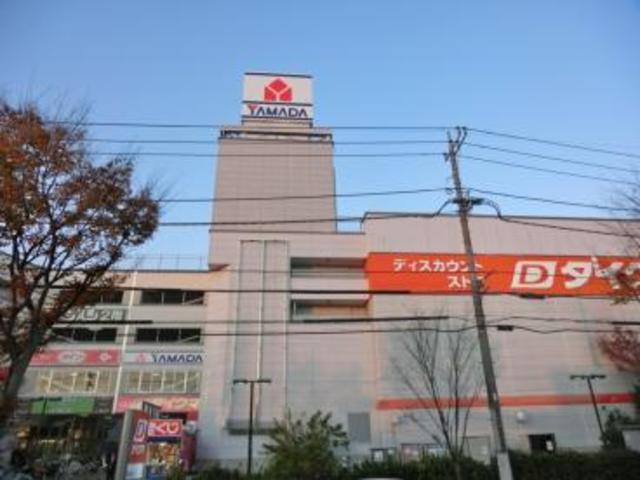 本厚木駅 バス12分「台ノ上」徒歩3分[周辺施設]ホームセンター