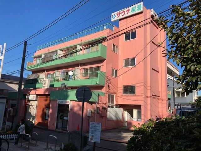 桜湯ビルの外観画像