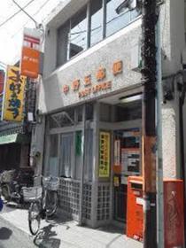 中野五郵便局