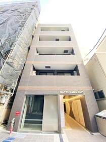 松山ビルの外観画像
