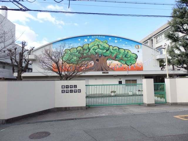 豊中市立克明小学校