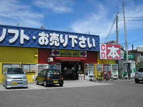 ブックオフ郡山昭和店