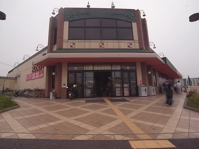 リブリさがみ野Ⅱ[周辺施設]スーパー