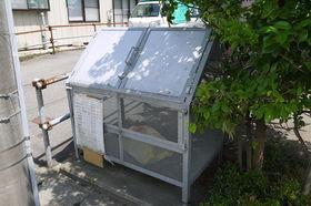 https://image.rentersnet.jp/7a7a6bf6-2b21-424a-ba31-484e487d44a5_property_picture_2419_large.jpg_cap_共用設備