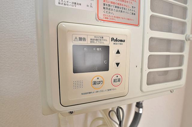エルドムス陽光一番館 給湯リモコン付。温度調整は指1本、いつでもお好みの温度です.