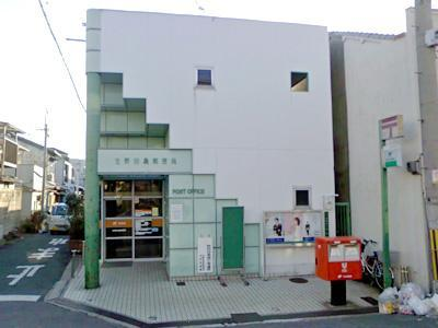 エンブレム巽西 生野田島郵便局