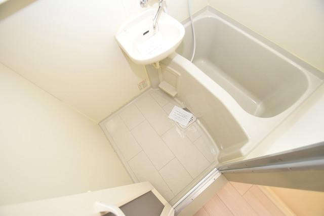 イスタナ・フセ ちょうどいいサイズのお風呂です。お掃除も楽にできますよ。
