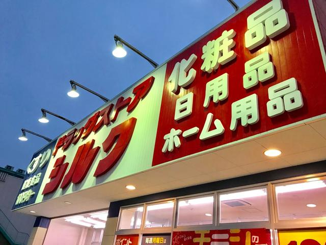 シルク新泉大津店