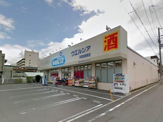 シャルマン大蓮北 ウエルシア平野加美東店