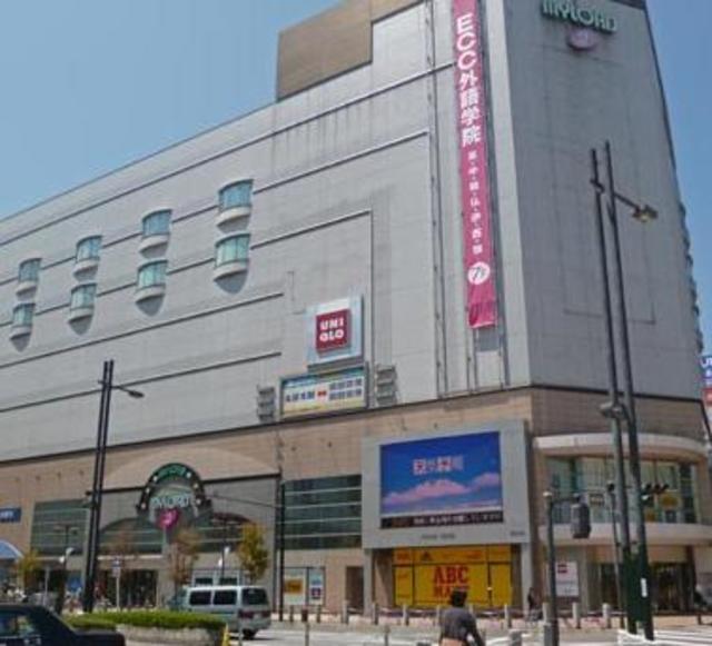 ベルエミール[周辺施設]ショッピングセンター