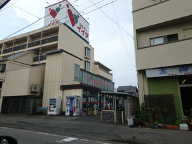 コモディイイダ鳩ヶ谷店