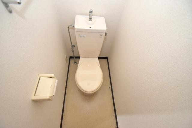 アベニューリップル長田Ⅱ スタンダードなトイレは清潔感があって、リラックス出来ます。