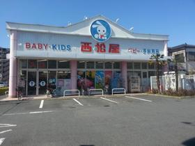西松屋足立鹿浜店