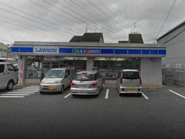 ローソン松原三宅東五丁目店