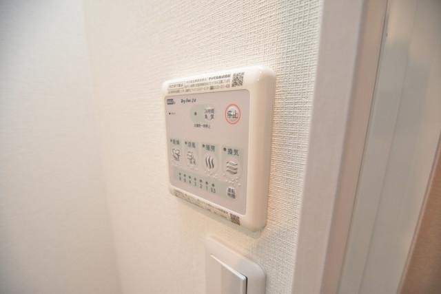 リブリ・布施 浴室乾燥機付きで梅雨の時期も怖くありません。