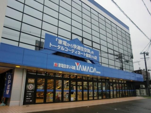 ヤマダ電機家電住まいる館YAMADA堺本店