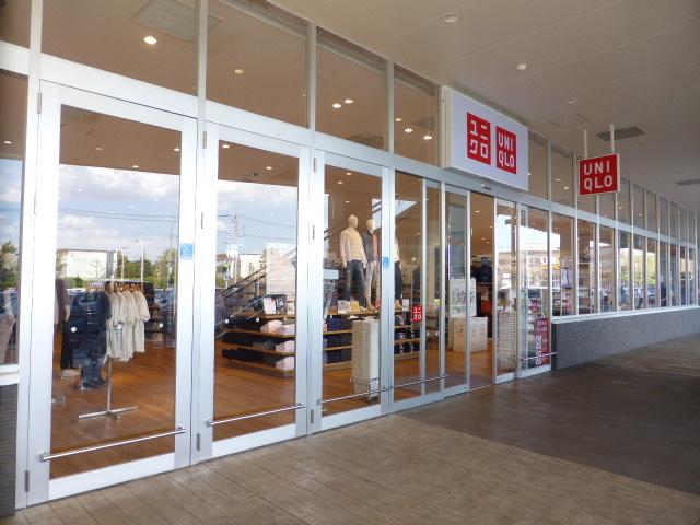 ハイツ・シンフォニー[周辺施設]ショッピングセンター