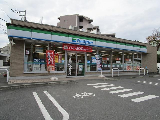 ヘーベルメゾン新千葉春陽荘[周辺施設]コンビニ