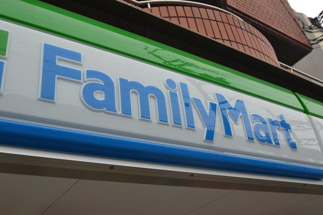 ファミリーマート三反田町店