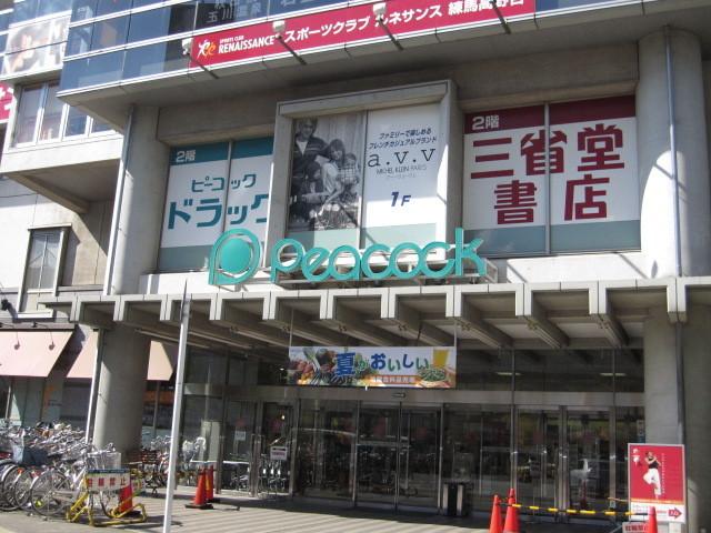 練馬高野台駅 徒歩10分[周辺施設]スーパー