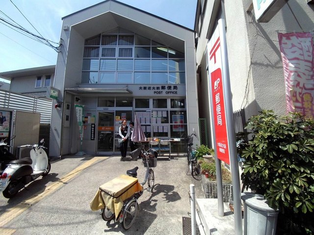 ブライト近大前 大阪近大前郵便局