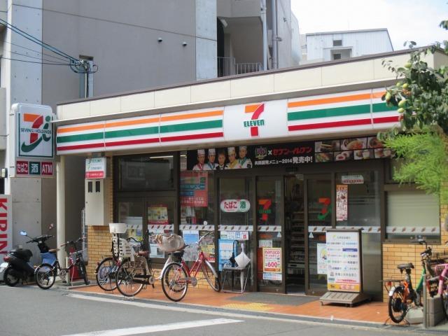セブンイレブン大阪長柄中店