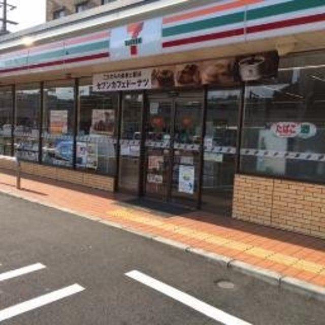 セブンイレブン泉佐野羽倉崎駅前店