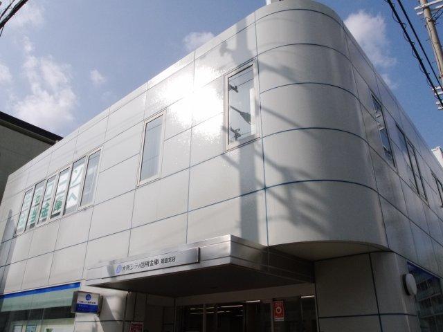 大阪シティ信用金庫姫島支店