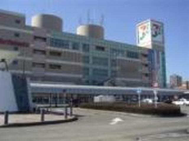 アイレックス南大沢[周辺施設]スーパー