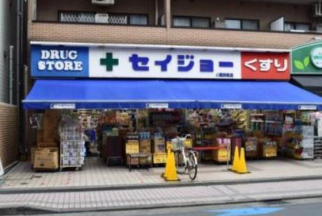 稲田堤駅 徒歩7分[周辺施設]ドラックストア
