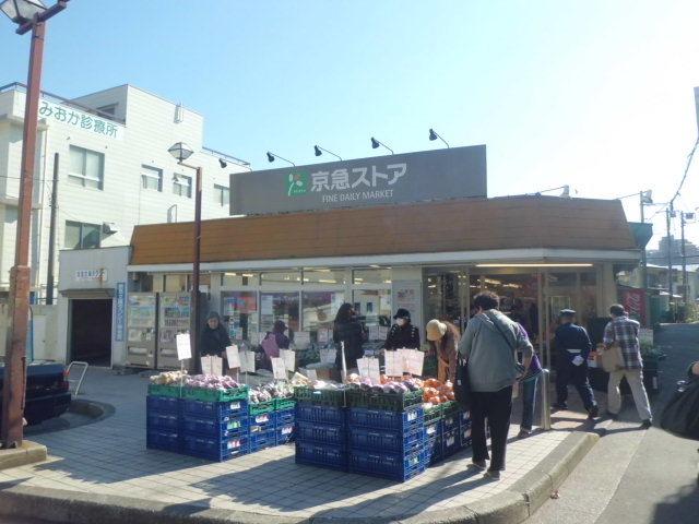 Aster アステル[周辺施設]スーパー