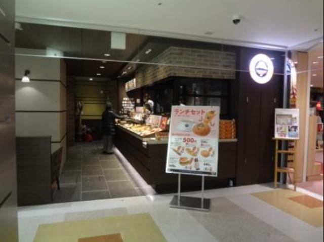 ジュモー京成船橋[周辺施設]飲食店