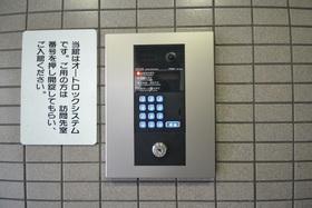 大塚駅 徒歩8分共用設備