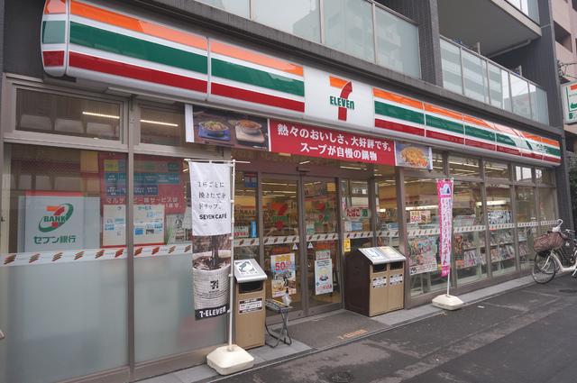 メゾンクレイン[周辺施設]スーパー