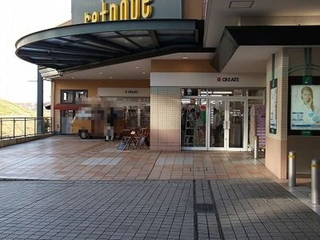 トゥトゥヴェリィはるひ野[周辺施設]ショッピングセンター