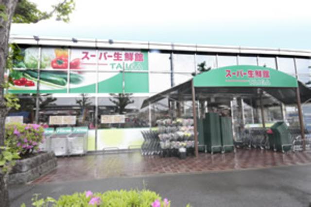 ラフィネ相武台Ⅰ[周辺施設]スーパー