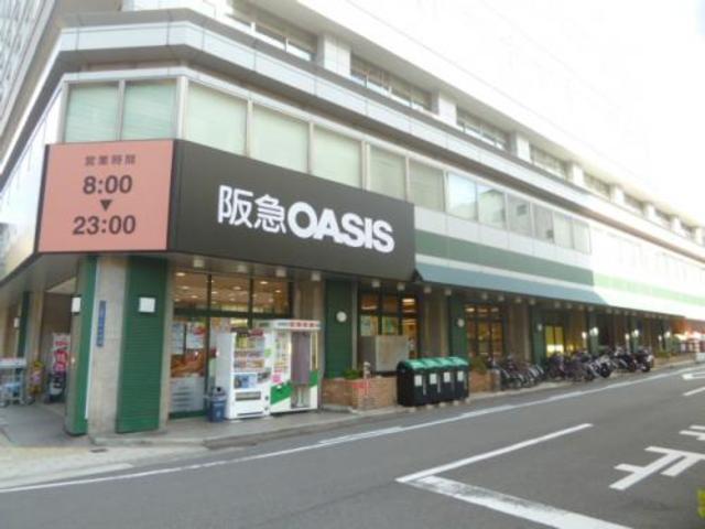 阪急オアシス桃坂店