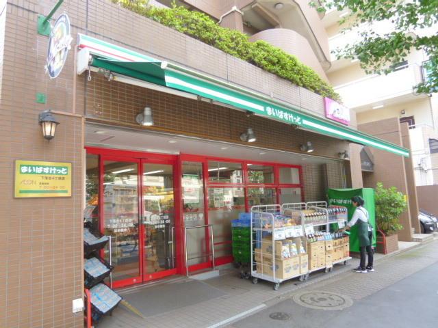 (シニア限定)ヘーベルVillage椎名町[周辺施設]スーパー